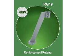 Pied de renforcement Rondo RAL7037